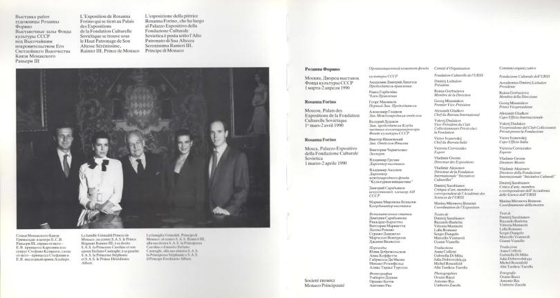 Rosanna Forino - catalogo russia 003