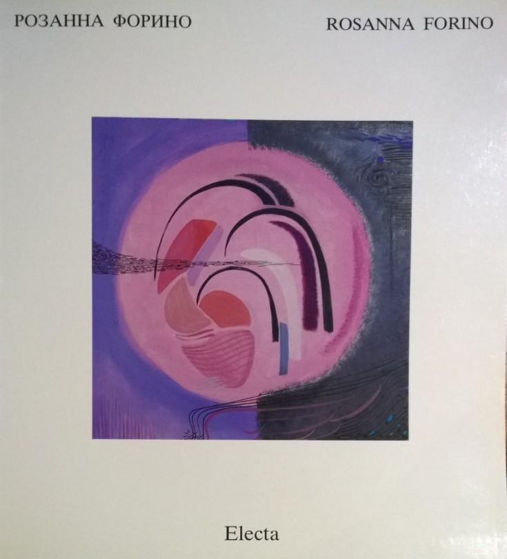Rosanna Forino, Mosca 1990 catalogo